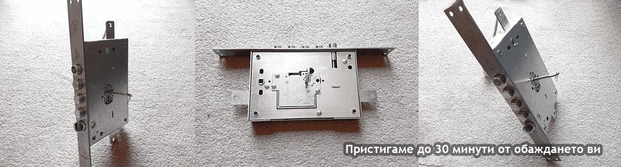 Отключване на касови брави