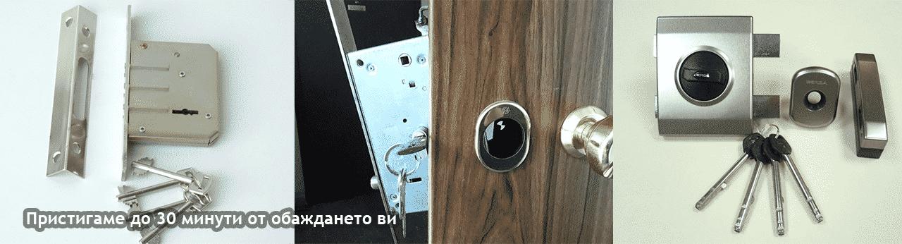 Прекодиране и ремонт на касови и секретни брави